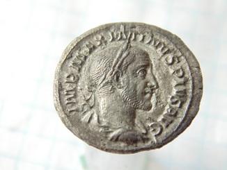 Денарий Максимина Фракийца