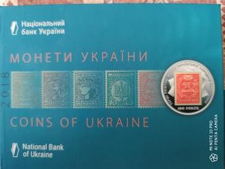 Годовий буклет монет України 2018 года