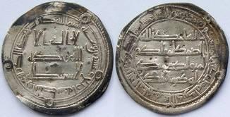 Дирхем-1 Омеяди Халіф -  Хішам 124 г.х м/д Васіт