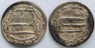 Дирхем-2  Халіф -  ар Рашід 191 р.х
