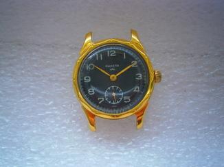 Часы Ракета ПЧЗ в позолоте