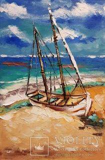"""Тихая гавань"" - Лисогор Д.Г."