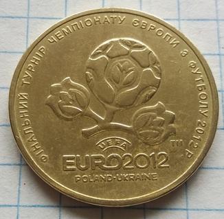 Гривна Евро 2012 год