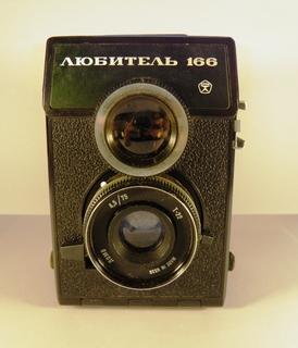 Фотоаппарат Любитель - 166