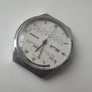 Часы Ракета ,,вечный календарь,, (2)