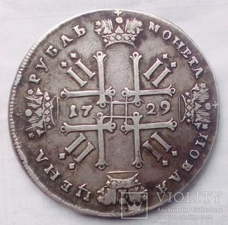 1 руб 1729 г. Петр 2. ленты + орден.