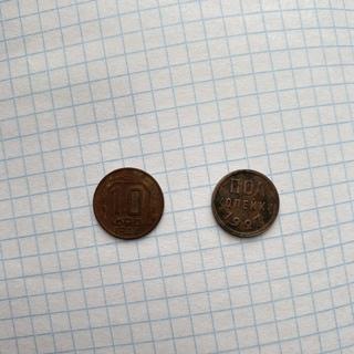 10 копеек 1944, пол копейки 1927