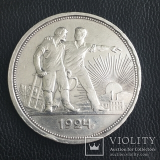 Один рубль 1924 год