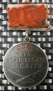 Боевые заслуги № 1305