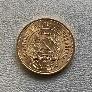 Сеятель \ червонец 1976 год СССР золото 8,6 грамм 900'