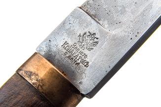 Нож с.Вача Кондратов Россия 1870 год