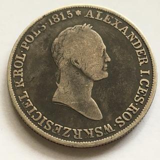 5 злотых 1833 года, KG
