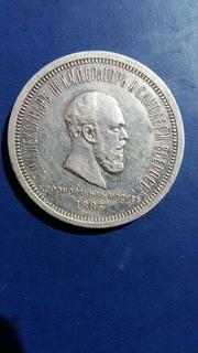 Рубль 1883 год ( Коронационный)
