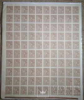 Лист, Україна, Унр, 1918, 20 шагів, 100 шт.