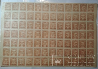 Лист, Україна, Унр, 1920, 10 шагів