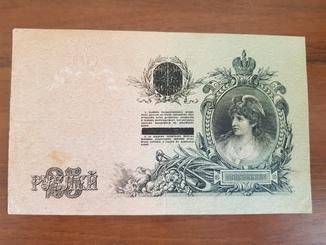 """25 рублей """"Северная Россия """""""