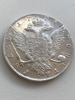 Рубль 1774 года AUNC