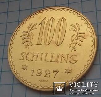 100 шилингов 1927 г.
