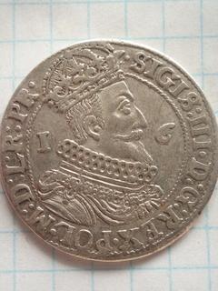 1 ОРТ Сигизмунд lll  ваза 1623 Danzig