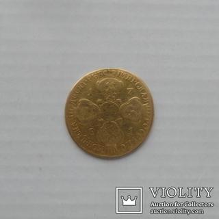 10 рублей 1781 года СПБ. тираж 23320 шт
