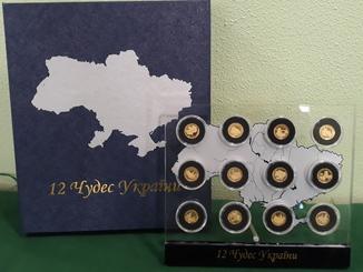 Набір 12  чудес України