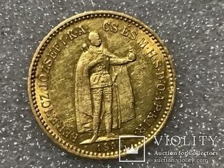 10 крон 1894  г. Франц Иосиф I Венгрия