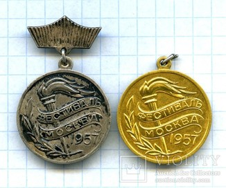 Лауреат фестиваля 1957 г. Золото + Серебро + Док.