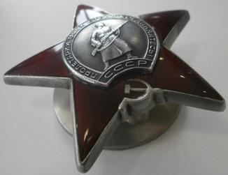 Орден Красной Звезды за Египет