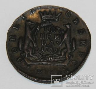 Сибирская монета, 1 копейка 1779 год