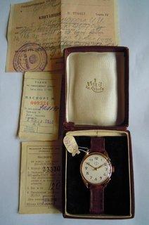Золотые часы Москва 583