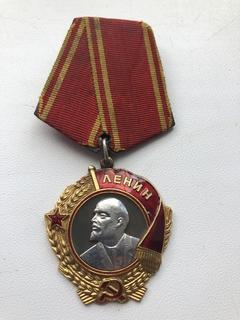 Орден Ленина №66785