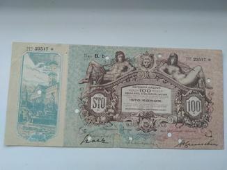 Львов 100 крон 1915