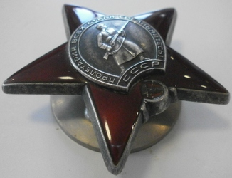 Орден Красной Звезды за Вьетнам