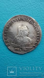 Полтина 1749 r-1