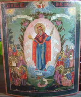 Икона Богородица Всем Скорбящим Радость