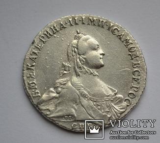 Полтина 1763 года СПБ-ТI-ЯІ