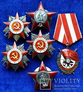 Красная Звезда за Финскую, Дунайский бант и другие награды на подполковника медика