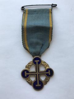Пропам'ятна відзнака УГА галицький хрест 1928 р. жм