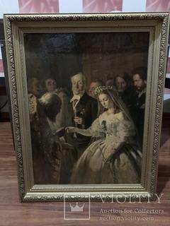 Картина ссср Неравный брак. Репродукция.
