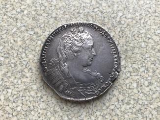 Рубль-1730р.