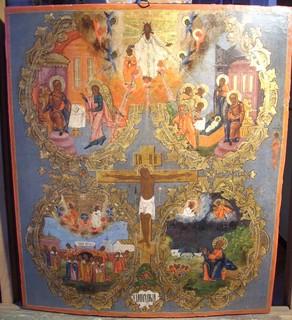 Икона Единородный Сыне Слово Божие