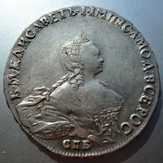 Рубль 1755г., портрет Б.Скотта