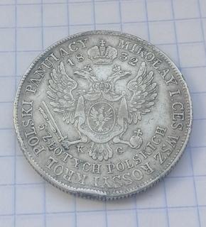 5 злотых 1832 года
