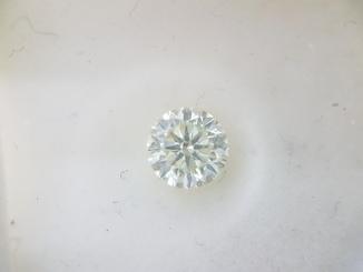 Природный бриллиант 0,67 карат с сертификатом