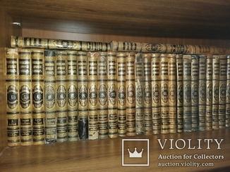 Энциклопедический словарь Брокгауз и Ефрон 33 тома