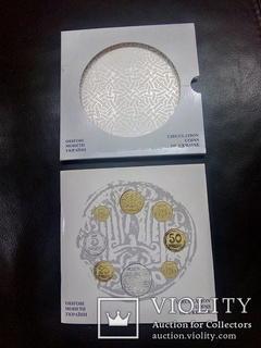Набор монет НБУ 1996 года в картонном буклете