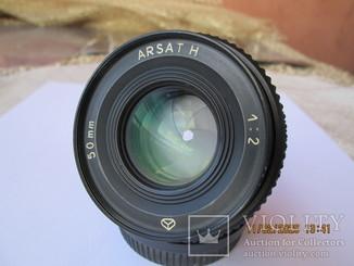 ARSAT H