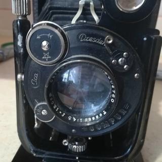 Фотоаппарат Ica Orix209