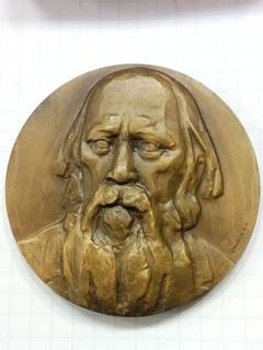 150 лет Салтыков Щедрин  (Шмаков)