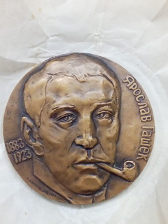 Ярослав Гашек 1983 год ЛМД (И.Драган)